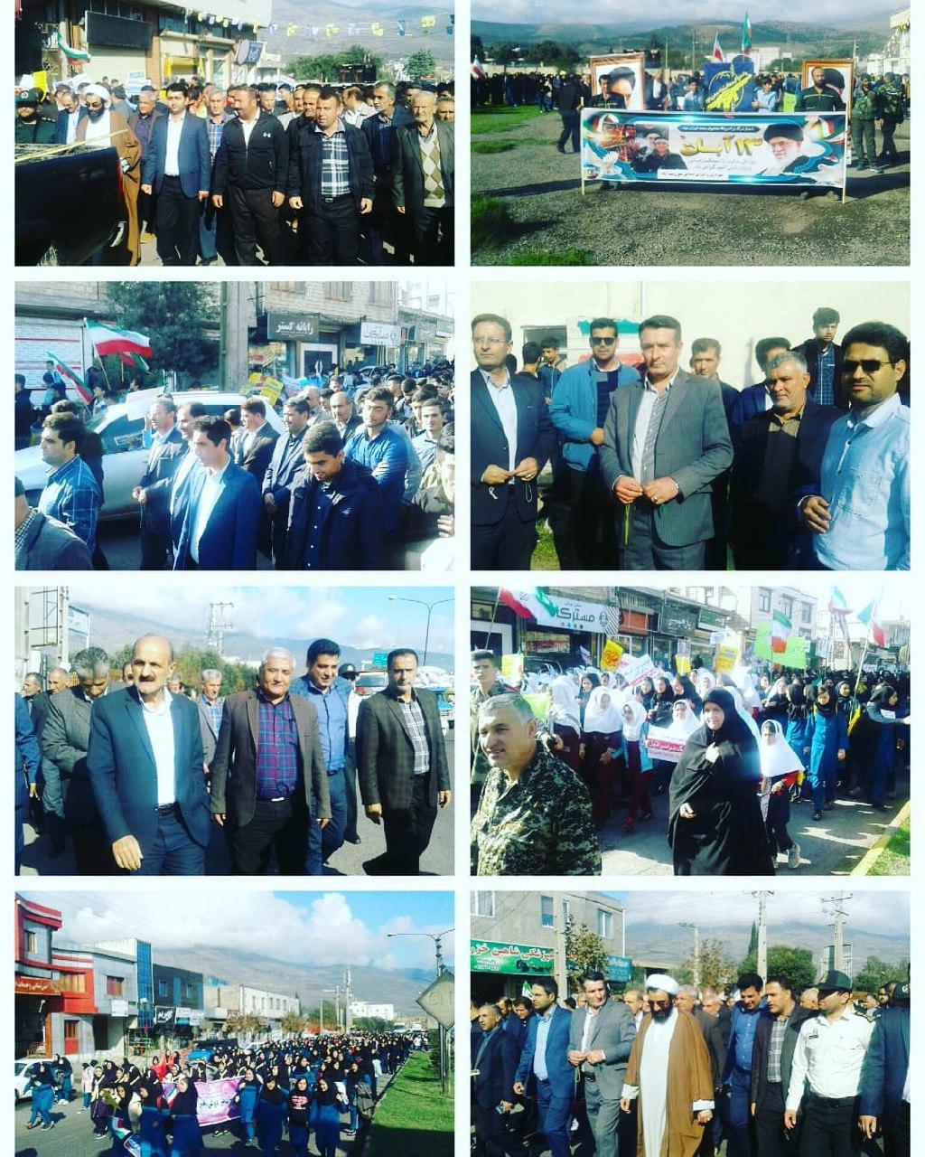 راهپیمایی ۱۳ آبان در شهر رستم آباد